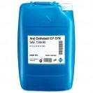 Aral Getriebeoel EP SYNTH. 75W90 Трансмиссионное масло 20l