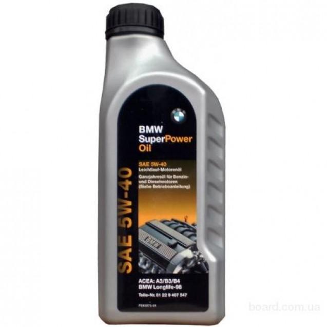 BMW Super Power 5W40 Синтетическое масло 1l