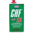 BMW Pentosin CHF11S Hydraulic Fluid Гидравлическая жидкость 1l