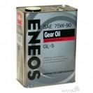 ENEOS Gear Oil GL-5 75W90 Трансмиссионное масло 4l