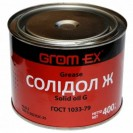 Grom-ex Солидол жировой 400g
