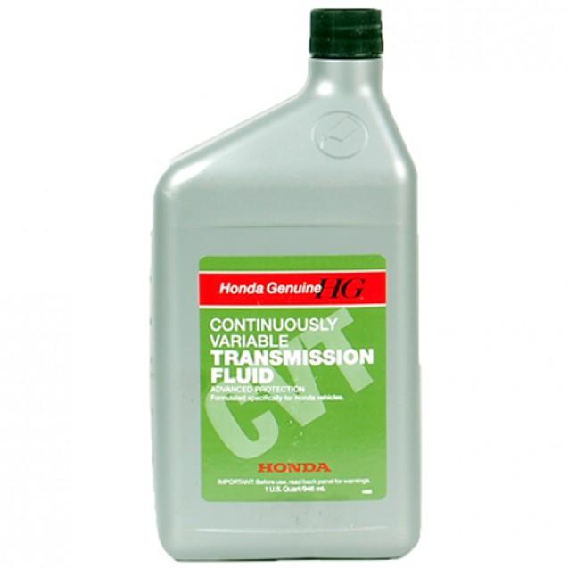 Honda ATF CVT Трансмиссионное масло 946ml