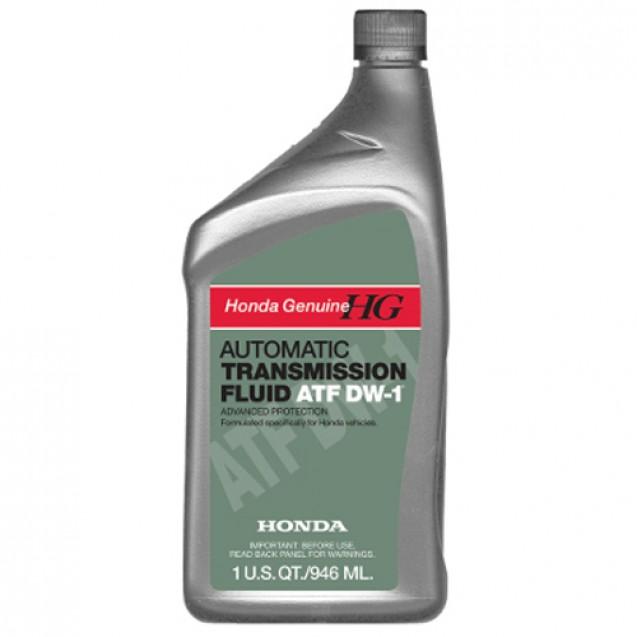 HONDA Genuine ATF DW-1 Трансмиссионное масло 946ml