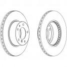 Glober Тормозной диск передний/ BMW 5 (E34)