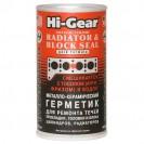 Hi-Gear Металлокерамический герметик для ремонта системы охлаждения 325ml