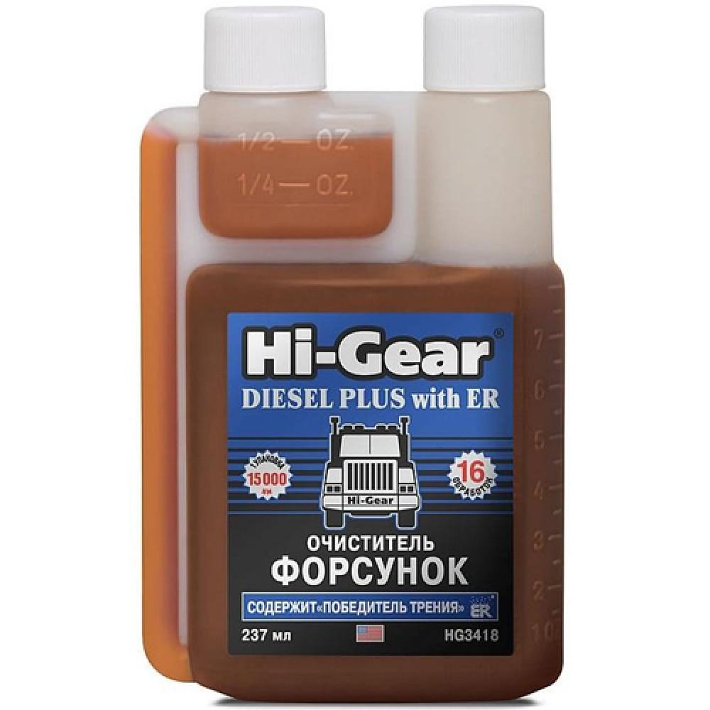 Картинки по запросу Очистители топливной системы дизель Hi-Gear