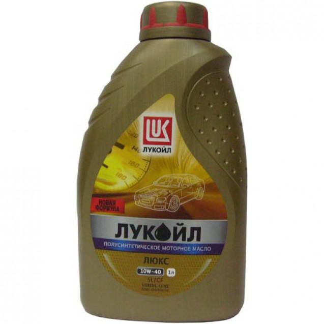 ЛУКОЙЛ ЛЮКС SL/CF SAE 10W40 Полусинтетическое масло 1l