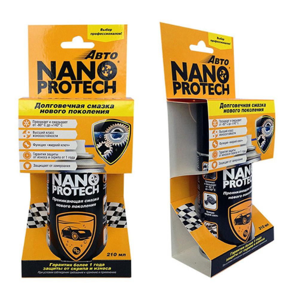 Nanoprotech Жидкий Ключ 210 Мл - фото 2