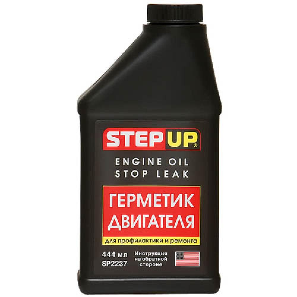 герметик в масло для двигателя будет