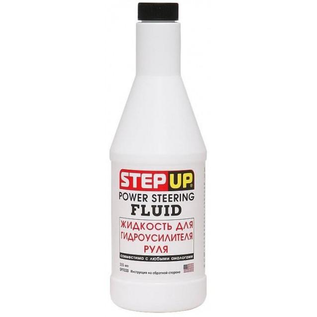 STEP UP Жидкость для гидроусилителя руля 355ml
