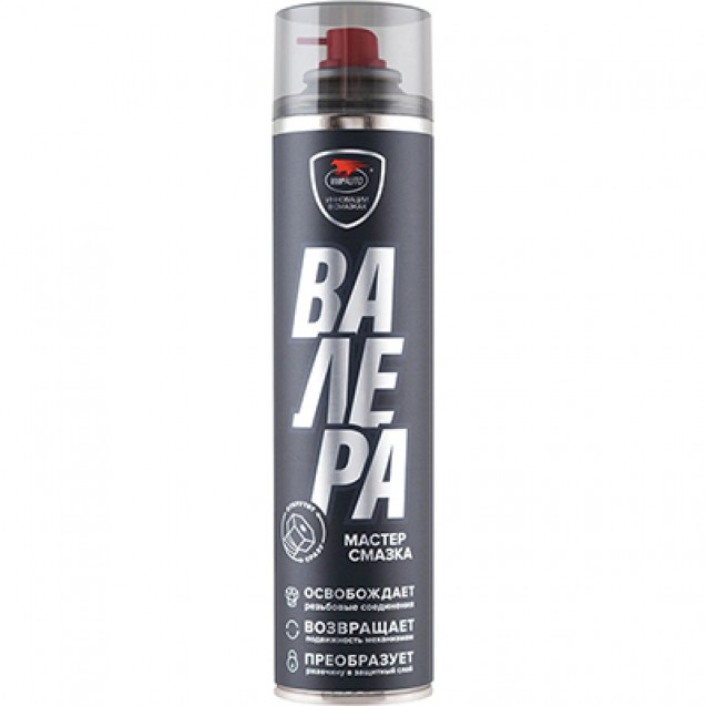 ВМПАвто Мастер-смазка «Валера» 400 ml