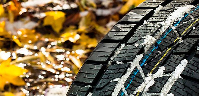 Купить всесезонные шины для авто - Autoproof