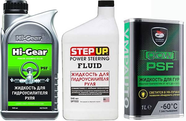 Купить гидравлические масла и жидкости для гидроусилителя руля в Autoproof