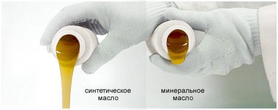 Купить минеральные масла недорого, магазин Autoproof